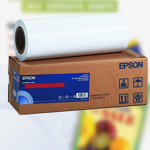 UltraSmooth Fine Art Paper 250 (USFAP) 17″ * 15.2m