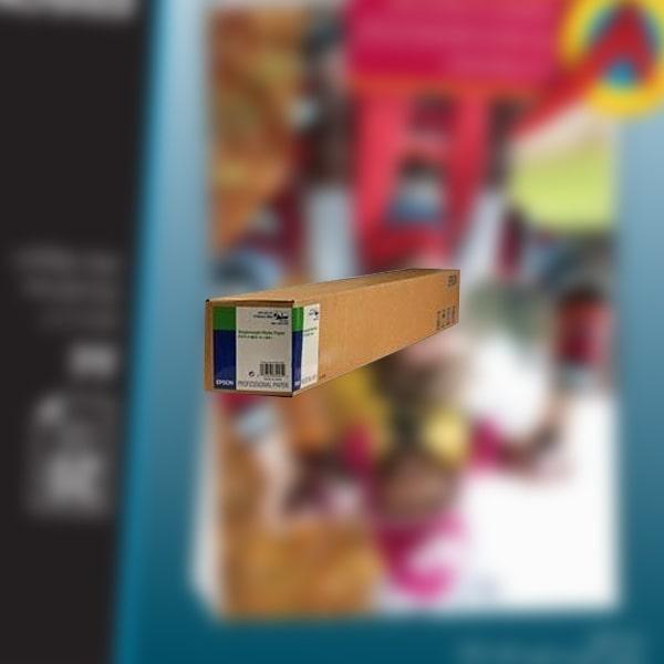 Premium Luster Photo Paper 260