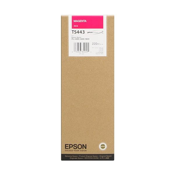 Tinta EPSON Magenta 220 ml